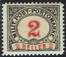 Bosnien Und Herzegowina ,Porto 1904, MiNr 2,  * Ungebraucht - Bosnia Herzegovina