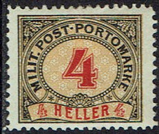 Bosnien Und Herzegowina ,Porto 1904, MiNr 4,  * Ungebraucht - Bosnia Herzegovina