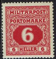 Bosnien Und Herzegowina ,Porto 1916, MiNr 17,  * Ungebraucht - Bosnia Herzegovina