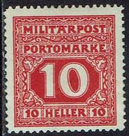 Bosnien Und Herzegowina ,Porto 1916, MiNr 18,  * Ungebraucht - Bosnia Herzegovina