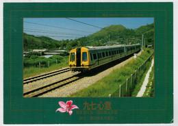 MAXI-C.   HONG-KONG    TREIN- ZUG- TRAIN- TRENI-GARE- BAHNHOF- STATION- STAZIONI   2  SCAN  (NUOVA) - Trenes
