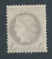 "DZ-242: FRANCE: Lot Avec ""CERES"" N°52*GNO - 1871-1875 Ceres"