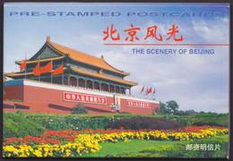 """Ganzsachenheft Mit 10 Ansichtskarten """"Peking"""", 1999, Ungebraucht - Unused Stamps"""