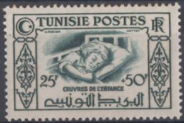 N° 329 - X X - ( C 245 ) - Unused Stamps