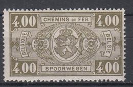 BELGIË - OBP - 1941 - TR 248 - MH* - 1923-1941