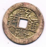 CASH  1736-1795  CHIENQTU (chien -lung) CHINA /3362/ - China