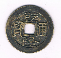 CASH  1736-1795 GAO-ZONG CHINA /3363/ - China