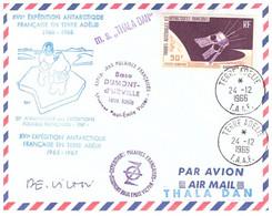 TAAF TERRE ADELIE 24 12 1966 AVEC PA 12 SIGNEE PE VICTOR - Cartas