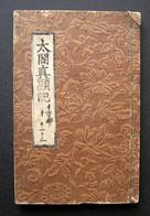 Antique Japanese Handwritten Book Manuscript Taikoki 1850 - Manuscripts