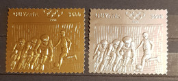 GUYANA OLYMPIC GAMES ATLANTA USA 2 STAMPS GOLD &SILVER PERFORED MNH - Summer 1996: Atlanta