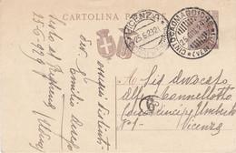 1929 Veneto, Intero Postale Cent 30 Con Bell'annullo Di Cinto Caomaggiore Venezia. - Storia Postale