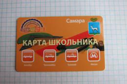 Samara. Transport Card. School. - Russia