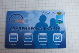 Samara. Transport Card. Student. - Russia