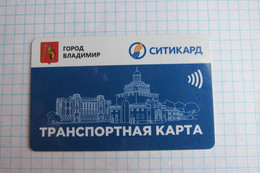 Vladimir. Transport Card. - Russia
