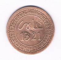 5 MAZUNAS 1321 AH MAROKKO /3389/ - Morocco