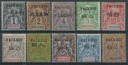 Pakoï N°1 * à N°10 * - Unused Stamps