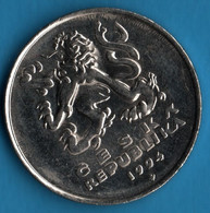 CESKÁ REPUBLIKA 5 KORUN 1994 KM# 8 - Czech Republic