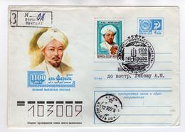 REGISTERED COVER USSR 1975 AL-FARABI THE GREAT PHILOSOPHER OF THE EAST #75-463 SP.POSTMARK ALMA-ATA - 1970-79
