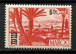 MAROC 1951 N° 298 ** Neuf MNH Superbe Oasis Paysage Landscape - Nuevos