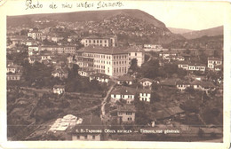 Bulgaria:Tirnovo, Overview, Pre 1940 - Bulgarie