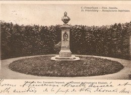 RUSSIE. SAINT PETERSBOUIRG .MANUFACTURES IMPERIALES MONUMENT IMPERATRICE ELISABETH. 1903 . TIMBRE RUSSIE N° 41 - Russia