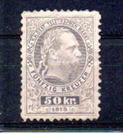 AUTRICHE  VIEUX TIMBRE A IDENTIFIER  1873 - Sonstige