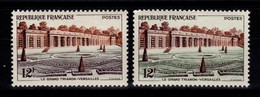 Variete - YV 1059b N** Pelouse Grise (et Un Normal) Cote 72 Euros - Curiosities: 1950-59 Mint/hinged