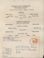 Guerre 40 U.S. ARMY POSTAL SERVICE APO 176 DEC 18 1944 Etampes Censure US Army Examiner Entier Air Mail Pr Surtaxe Avion - WW II