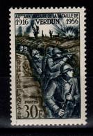 YV 1053 N** Verdun - Neufs