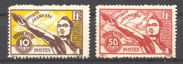 Indochina, French, 1944, Sports, Athlete, MLH, Michel 334-335 - Non Classificati
