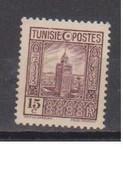 TUNISIE     N°  YVERT  :  166  NEUF AVEC  CHARNIERES      ( CH  2 /33 ) - Unused Stamps