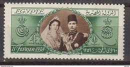 Egypte 1938 Yvert 209 ** Neuf Sans Charniere. 18eme Anniversaire Du - Sin Clasificación