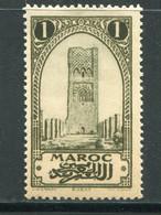 MAROC- Y&T N°98- Neuf Avec Charnière * - Nuovi