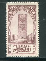 MAROC- Y&T N°99- Neuf Sans Gomme - Nuovi