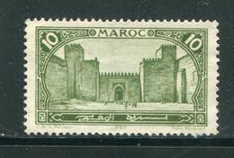 MAROC- Y&T N°102- Neuf Sans Gomme - Nuovi