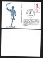 Epreuve Souvenir La Poste Du N°2632 Avec Cachet Paris Parcours De La Flamme Olympique 14/12/1991 TB  Soldé - Luxury Proofs