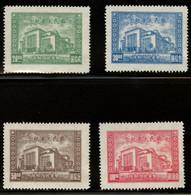 CHINA -  1946  $20 - $100 Unused But With Hinges. MICHEL #771-774. - 1912-1949 Republik