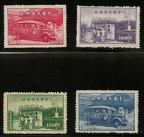 CHINA -  1947 $500 - $1800 Post. Unused With Hinges. MICHEL #826-829 - 1912-1949 Republik