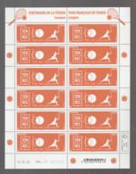 FRANCE / 2020 / Y&T N° 5438 ** : Fédération Française De Tennis (Suzanne Lenglen) X 12 En Feuillet = F8 X 1 - Fogli Completi