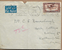 EGYPT 1932 Cover Posted 1 Stamp COVER USED - Lettres & Documents