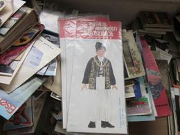 National Costumes Cardboard Doll  Yugoslavia Nosnje Naroda Juguslavije  Vojvodina Unpacked - Non Classés