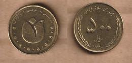 IRAN    500 Rials (Khorramshahr) 1390 (2011)  Brass • 3.5 G • ⌀ 20.16 Mm KM# 1285 - Iran