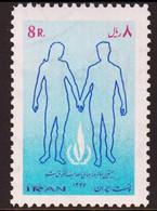 1968. IRAN. UNITED NATIONS 8 R. Never Hinged. (Michel 1411) - JF418197 - Iran