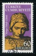 Turkey 2007 - Mi. 3627 O, World Philosophy Day | Stone Figure - Used Stamps