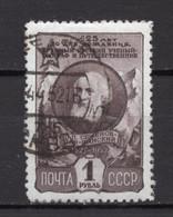 1952. RUSSIA, SOVIET,SEMANOV TIAN SHANSKY, 1 RUB STAMP, USED - Used Stamps