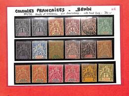 BENIN  - Ex Colonies Francaises - Lot De 18 Timbres De 20 A 32 Neufs X Et Obli -  Cote Yvert 2015 :380.00€ (voir  Scan ) - Non Classificati
