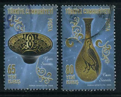 Turkey 2008 - Mi. 3698-99 O, Traditional Turkish Arts - Glass | Fruit Bowl With Scripture In Seljuk Style & Bottle - Used Stamps