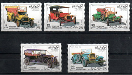 Afghanistan 1652 - 1656 Mnh ** Auto Car Voiture Duchs Ford Renault Fiat Russo Balte - Afghanistan
