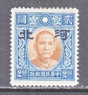 JAPANESE OCCUPATION  HOPEI  4 N 30   PERF 14  TYPE  II  *  SECRET MARK  No Wmk. - 1941-45 Noord-China
