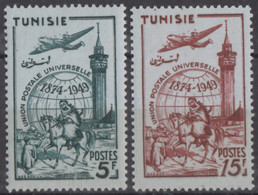 N° 331 Et N° 332 - X X - ( C 789 ) - Unused Stamps
